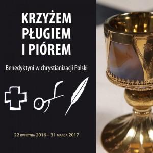 baner_wystawa_kpp3
